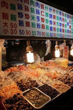 Xinxing district, Kaohsiung, Taiwan: Liuhe Night Market