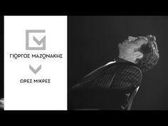 Γιώργος Μαζωνάκης - Ώρες Μικρές - Official Music Video - YouTube Greek Music, Relaxing Music, Music Videos, Darth Vader, Songs, Feelings, Youtube, Movies, Movie Posters