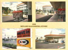 A&W沖縄アーカイブスVOL.10 A&W沖縄はチェーン拡大のため、九州地域のフランチャイズ契約を米国本社と成立させました。そして、初めて沖縄県外にFC店(南鹿児島店)を開店させたのです。 A&W沖縄としては、全国ファーストフードチェーンの沖縄進出が本格化したことへの対抗策等として1986年にA&W南鹿児島店をオープンしました。当時、A沖縄はA九州と共に九州5つの都市に1店舗ずつの出店計画を持っていたのです。 その1号店、南鹿児島店は敷地6,600㎡、駐車台数26台、店内飲食(イートイン)100席の大型店舗であり、その成功が大いに期待されました。 しかし、残念なことに僅か10ヶ月で閉店に追い込まれました。 その理由として、当時の鹿児島ではファーストフードへの馴染みが薄かったことにあります。もし今、出店されていたらどうなってたでしょうネ?! 次回のA&W沖縄アーカイブスをお楽しみに(^o^)/