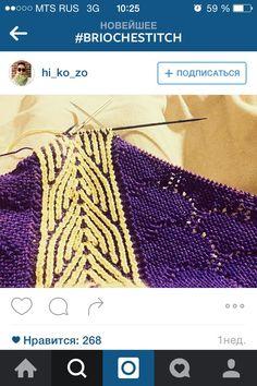 Шапки и снуды в технике БРИОШ   Вязание Рукоделие