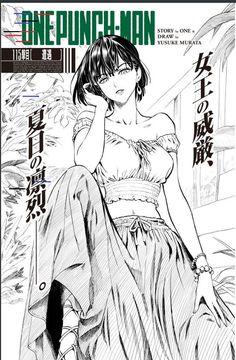 One Punch Man Chapter 114 Manga One Punch Man, One Punch Man 1, Saitama One Punch Man, Story Drawing, Free Manga Online, Evil Villains, Fox Girl, Read Free Manga, Anime Manga