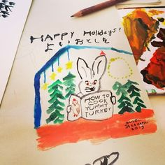 Mogu Takahashi Bunny, Kawaii, Drawings, Illustration, Happy, Pattern, Painting, Puppies, Artists