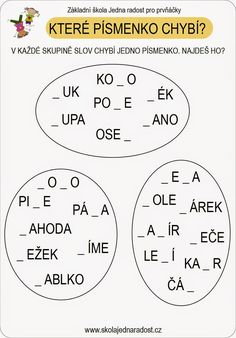 School Humor, Kids Education, Fun Learning, Funny Kids, Worksheets, Alphabet, Language, Classroom, Teacher
