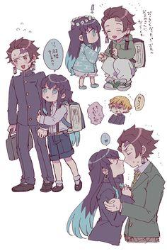 「たんむい」のYahoo!検索(リアルタイム) - Twitter(ツイッター)をリアルタイム検索 Anime Demon, Manga Anime, Anime Art, Slayer Meme, Demon Slayer, Anime Figures, Anime Characters, Anime Love, Anime Guys