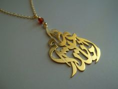 Intertwined Arabic Names Pendant