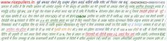 rice puller nahi hota he 09425636422 + 09981011455 click www.ricepullers.in