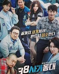 38 사기동대 Squad 38 Episode 16 Eng Sub Korean Drama Full HD