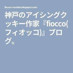 神戸のアイシングクッキー作家『fiocco(フィオッコ)』ブログ。 Arabic Calligraphy, Math Equations, Arabic Calligraphy Art