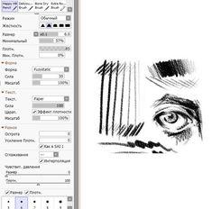 Digital Painting Tutorials, Digital Art Tutorial, Painting Tools, Art Tutorials, Brush Drawing, Drawing Tips, Sai Brushes, Free Brushes, Paint Tool Sai Tutorial