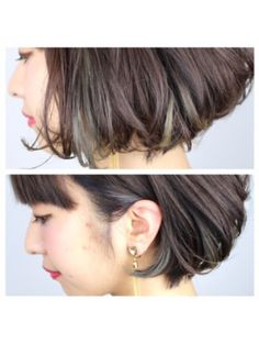 Ideas for hair color natural 2018 Medium Hair Styles, Natural Hair Styles, Short Hair Styles, Short Bob Hairstyles, Pretty Hairstyles, Pretty Hair Color, Summer Haircuts, Hair Arrange, Grunge Hair