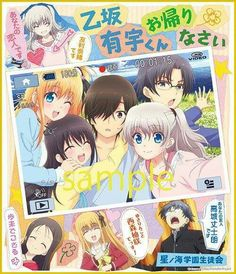 Anime Films, Anime Characters, I Love Anime, Me Me Me Anime, Noragami, Blue Exorcist, Dibujos Anime Chibi, Demon Slayer, Anime Kawaii