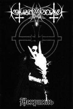 Nokturnal Mortum -  Нехристь_ukrainian black metal