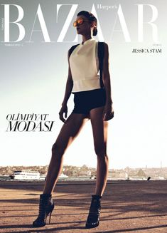Jessica Stam Is Sporty Glam for Harpers Bazaar Turkeys July Cover Shoot by Koray Birand