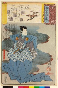 Utagawa Kuniyoshi: Maboroshi 幻 (No. 41 The Wizard) / Genji kumo ukiyoe awase 源氏雲浮世絵合 (Ukiyo-e Parallels for the Cloudy Chapters of the Tale of Genji) - British Museum Kuniyoshi, British Museum, Japanese Art, Baseball Cards, Tattoo, Pretty, Blue Prints, Japan Art, Tattoos