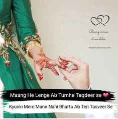 Sona♥ True Love Qoutes, Muslim Love Quotes, Soulmate Love Quotes, Qoutes About Love, Islamic Love Quotes, Islamic Inspirational Quotes, True Quotes, Special Love Quotes, First Love Quotes