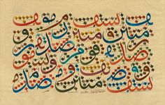 Calligraphy / http://tagatag.fr/post/31076057029/arabicalligraphy