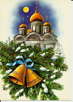 Christmas in Russia - Vintage Russian Postcard by LucyMarket on Etsy
