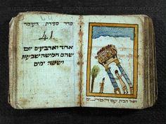 shavuot hebrew calendar