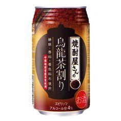 焼酎屋さんの <烏龍茶割り> - 食@新製品 - 『新製品』から食の今と明日を見る!