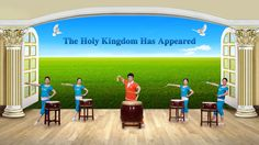 """Praise Dance   Kingdom Song of Praise """"The Holy Kingdom Has Appeared"""""""