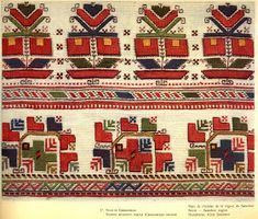 Hello all, I am working on an overview of Bulgarian costume and I ran across a large number of embroidery designs from this one distric. Folk Embroidery, Embroidery Stitches, Embroidery Patterns, Cross Stitch Patterns, Folk Clothing, Needlepoint Designs, Pearler Beads, Bulgarian, Japanese Art