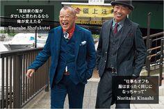 """""""落語家の服がダサいと思われるなら俺が変えたる"""" Tsurube Shofukutei """"仕事もオフも服はまったく同じになっちゃって"""" Noritake Kinashi Suit Fashion, Fasion, Fashion Show, Mens Fashion, Japanese Men, Japanese Dragon, Smart Casual, Sport Coat, Daily Wear"""