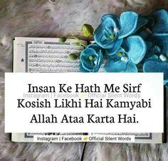 Religious Quotes, Spiritual Quotes, New Quotes, Inspirational Quotes, Life Quotes, Silent Words, Islamic Teachings, Islamic Dua, Attitude Quotes For Boys