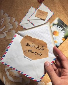 Calligraphy Quotes Love, Arabic Calligraphy Design, Islamic Love Quotes, Religious Quotes, Arabic Quotes, Ramadan, Birthday Wishes For Mother, Mail Art Envelopes, Quran Wallpaper