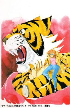 Tiger Mask II postcard illustrated by animation director Hiroshi Wagatsuma. The same illustration was used for the front cover of the issue of My Anime magazine. Sword Art Online, Online Art, Into The Forest Movie, Witch Craft Works, Anime Witch, Tiger Mask, Character Portraits, Character Art, Jojo's Bizarre Adventure