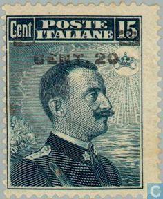 Italy [ITA] - King Victor Emanuel III 1916