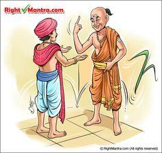 Vithi