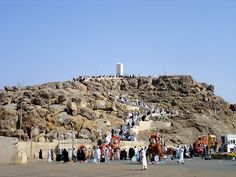 DesertRose,,,Jabal ar-Rahmah (mount of mercy) - Arafat Islamic Center, Mecca, United Arab Emirates, Pilgrimage, Mosque, Places Ive Been, The Good Place, Dolores Park, Places To Visit