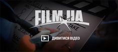 FILM.UA Group