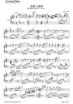 Asian free sheet music ass? Yes