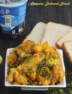Bread loaves, although of western origin, have been ably used by Indians in many indigenous preparations including bhajias and upma. Here is another such exciting desi creation with bread. Cubes of bread coated with a tangy curd masala are seasoned and sautéed till brown and crisp. You will enjoy every mouthful of the Chatpata Dahiwala Bread.