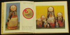 Antique Russian Nesting Doll old folk ENGLISH catalogue PHOTOBOOK MATRESHKA