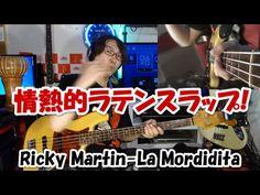 情熱ラテンスラップをRicky Martin-La Mordiditaにアレンジしてベース弾いてみた!