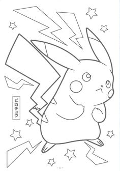 colouring in coloring pages new pokemon evolution chains quote coloring pages colouring pages coloring books printable coloring pages