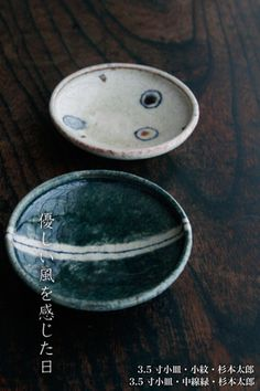 Ceramic Tableware, Ceramic Bowls, Ceramic Art, Hand Painted Pottery, Pottery Painting, Pottery Plates, Ceramic Pottery, Earthenware, Stoneware
