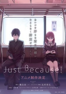 Just Because! Episode 10