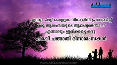 Friendship Photos With Quotes In Malayalam Bisognieducativispeciali