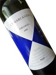 Wine by wijngekken.nl>>>>>>>>>>>>>>>>>>>>>>> Is 'Promis' of the Italian wine producer GAJA a promise or not .....