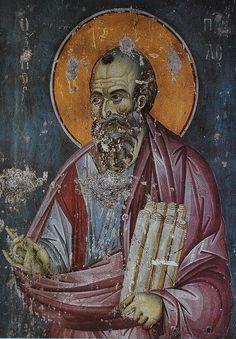 The Apostles. Byzantine Icons, Byzantine Art, Orthodox Icons, Illuminated Manuscript, Christian Faith, Middle Ages, Mosaic, Saints, Sculptures