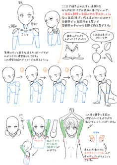 """Manga Drawing Tips 보시기 전에. 강좌 제작 : YANAMi 님원제 : からだのかきかた ぽいもの - Henri Cartier-Bresson is reported to have said after he had given up photography. """"All I care about these days is painting—photography has never been more than Body Reference Drawing, Human Figure Drawing, Art Reference Poses, Tutorial Draw, Anatomy Tutorial, Manga Drawing Tutorials, Art Tutorials, Drawing Lessons, Drawing Tips"""