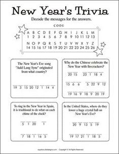 New Years trivia for kids - New Years activities for kids - party games & puzzles. Decode a message game.  We also have New Years coloring pages too!