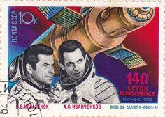 URSS 1978 - 10 kopeks