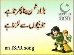 Pakistan National Day, Pakistani Songs, National Songs, Audio, Army, Corner, Gi Joe, Military, Armies
