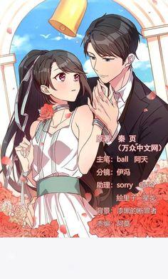 40 Best web comic images in 2019 | Manga, Anime, Manga list