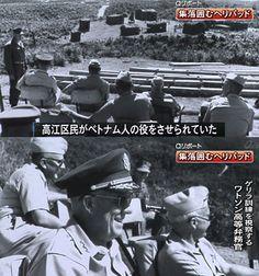 この映像ではベトナム人役をアメリカ兵が務めているが、当時、高江区民がその役させられていたという衝撃的な事実があった。