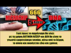Orthodox Christianity, Christian Faith, Greece, Videos, Youtube, Youtubers, Grease, Youtube Movies